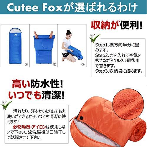 CuteeFox寝袋丸洗できる封筒型シュラフ1kg1.4kgオールシーズン夏用冬用軽量防水コンパクト収納アウトドア登山車中泊防災用(ネイビー1kgYT1)
