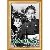 TBS Vintage Japan   ぽんぽこ物語 ベストセレクション [DVD]