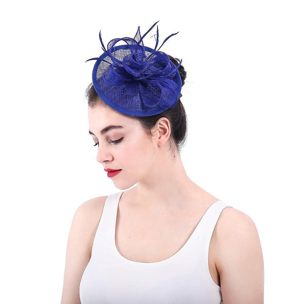 胆嚢巻き取り混合した女性の魅力的な帽子 女性の純海軍エレガントな魅惑的な帽子ブライダル羽ヘアクリップアクセサリーカクテルロイヤルアスコットヘッドドレス