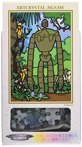 126ピースジグソーパズル 天空の城 ラピュタ 空中庭園の守り手 アートクリスタルジグソー(10x14.7cm)