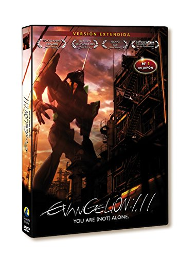 Evangelion 1.11: You Are Not Alone [DVD]