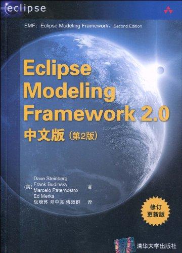 EMF: Eclipse Modeling Framework (2nd Edition) by Dave Steinberg Frank Budinsky Marcelo Paternostro Ed Merks(2008-12-26)