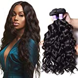 UNice Hair Peruvian Natural Wave 3 Bundles with 4x4 Free Part Lace Closure 100% Unprocessed Virgin Human Hair Weave Extensions (16 18 20+14 closure, Kysiss Series)