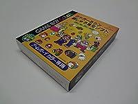 ジャガーミシン刺しゅう専用ソフト マリオファミリー ゲームボーイ / Jaguar Mishin Senyou Mario Family Nintendo Game Boy