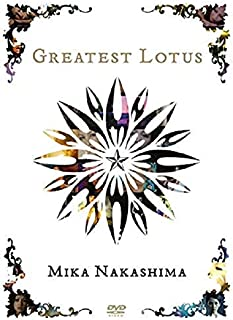 GREATEST LOTUS [DVD]