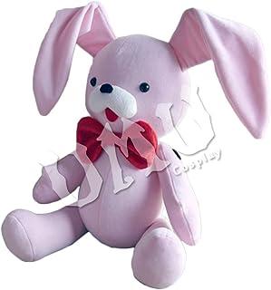 【UMU】 グラビテーション 佐久間竜一(さくま りゅういち) くまごろう うさぎ 兎 ウサギ 約45cm 風 ぬいぐるみ コスプレ道具 おもちゃ 抱き枕