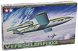 Tamiya - 61052 - Maquette - Bombe Volante V1 - Echelle 1:48