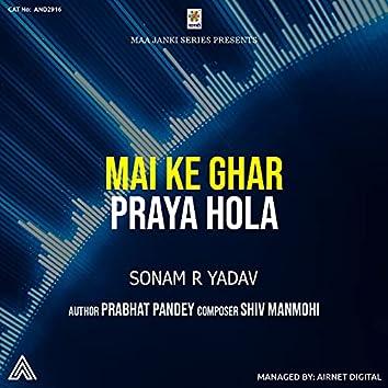 Mai Ke Ghar Praya Hola