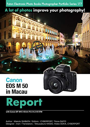 Foton Electric Photo Books Photographer Portfolio Series 177 Canon EOS M50 in Macau Report: with Canon EF-M15-45mm F3.5-6.3 IS STM (English Edition)