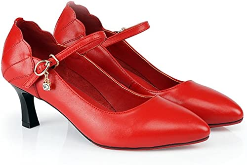 BYLE Sangle de Cheville Sandales en Cuir Chaussures de Danse Modern'Jazz Samba Chaussures de Danse Latine Danse Adultes Femmes avec Fond Mou Chaussures Femmes de 5.5CM Rouge