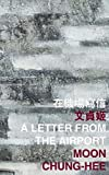 A Letter from the Airport (International Poetry Nights in Hong Kong Series)