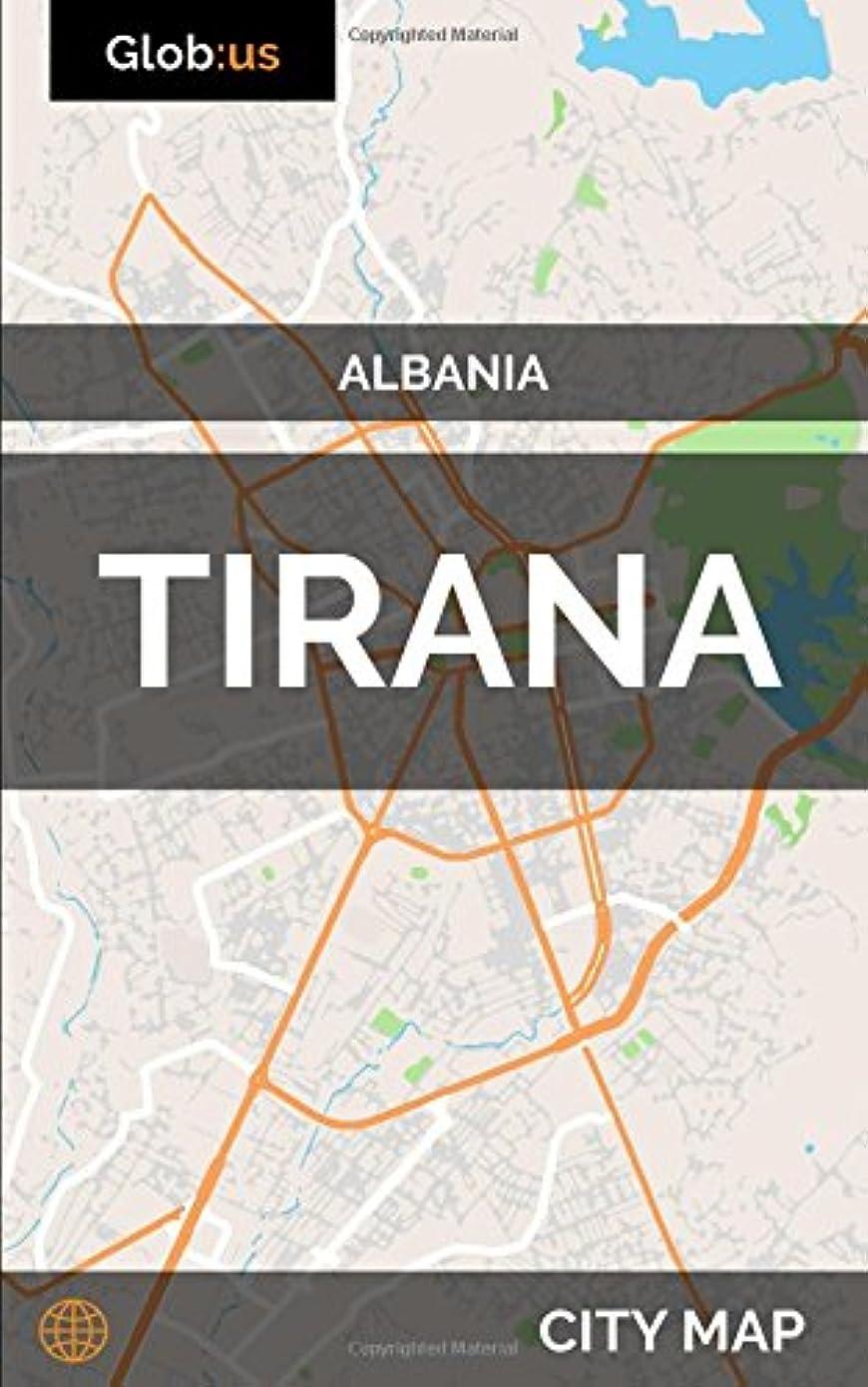 具体的にモーター混合したTirana, Albania - City Map