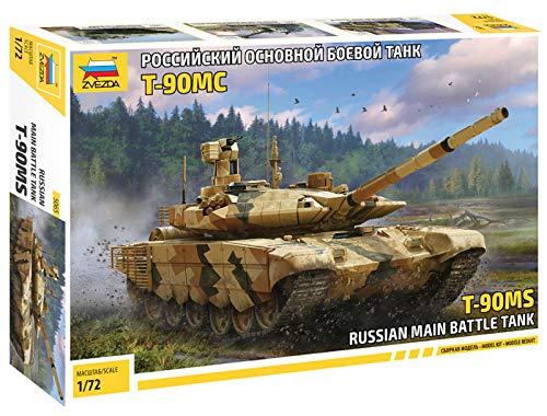 ズベズダ 1/72 ロシア陸軍 T-90 MS 主力戦車 プラモデル ZV5065