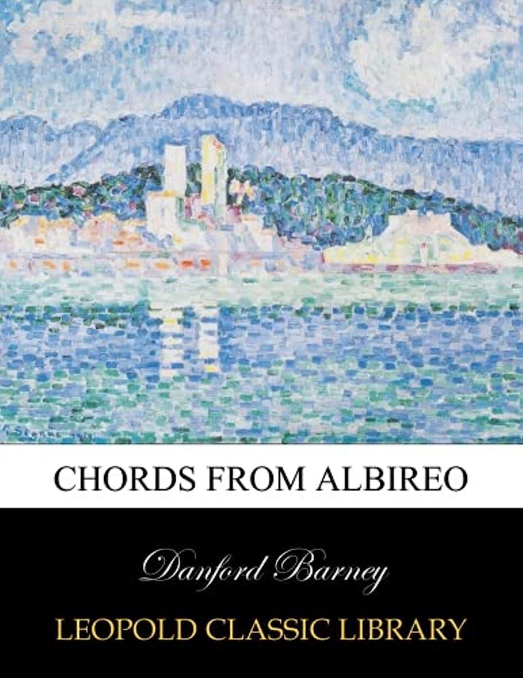 王位はず失敗Chords from Albireo