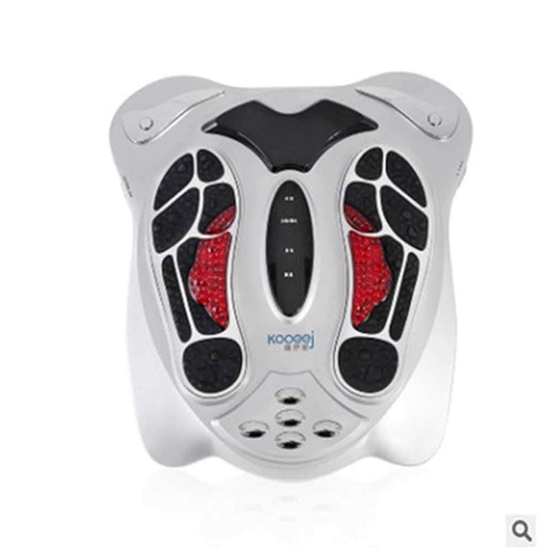 補助金華氏成功した調整可能 赤外線フットマッサージャーフットマッサージャーフットマッサージャー低周波健康理学療法器具 リラックス, Silver