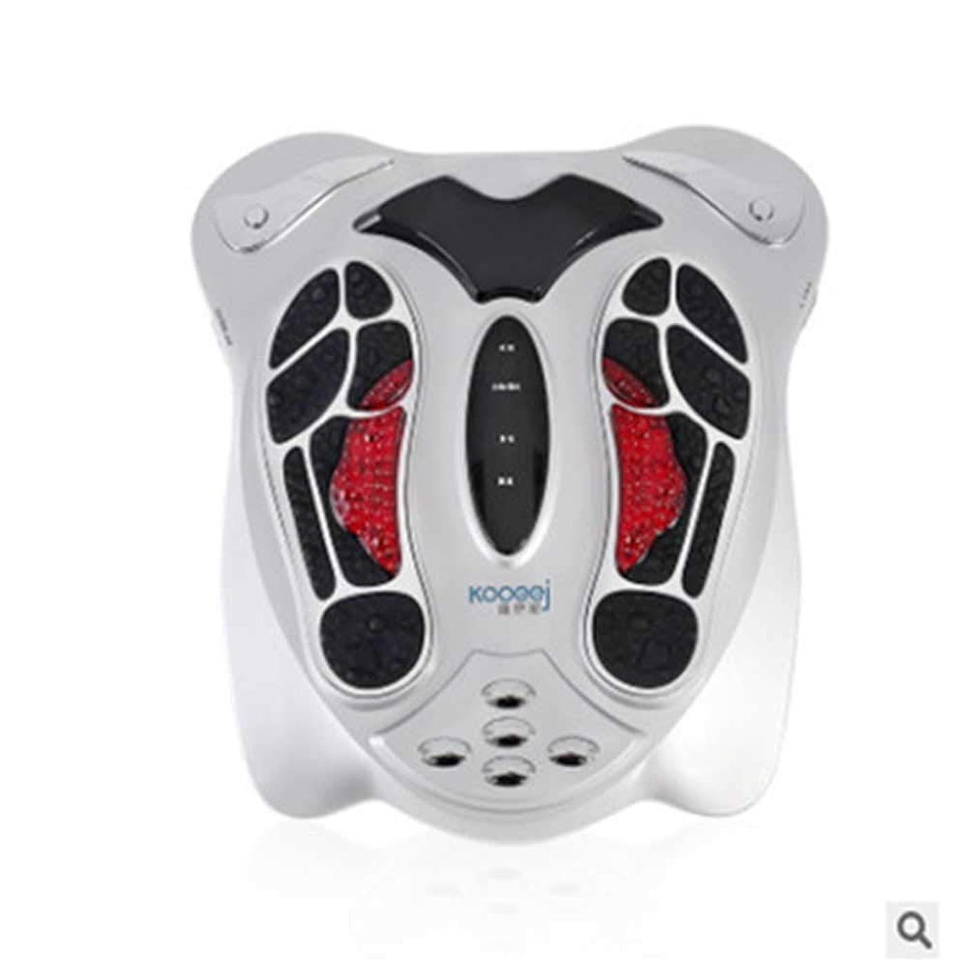 軽減する暴動軽減する調整可能 赤外線フットマッサージャーフットマッサージャーフットマッサージャー低周波健康理学療法器具 リラックス, Silver