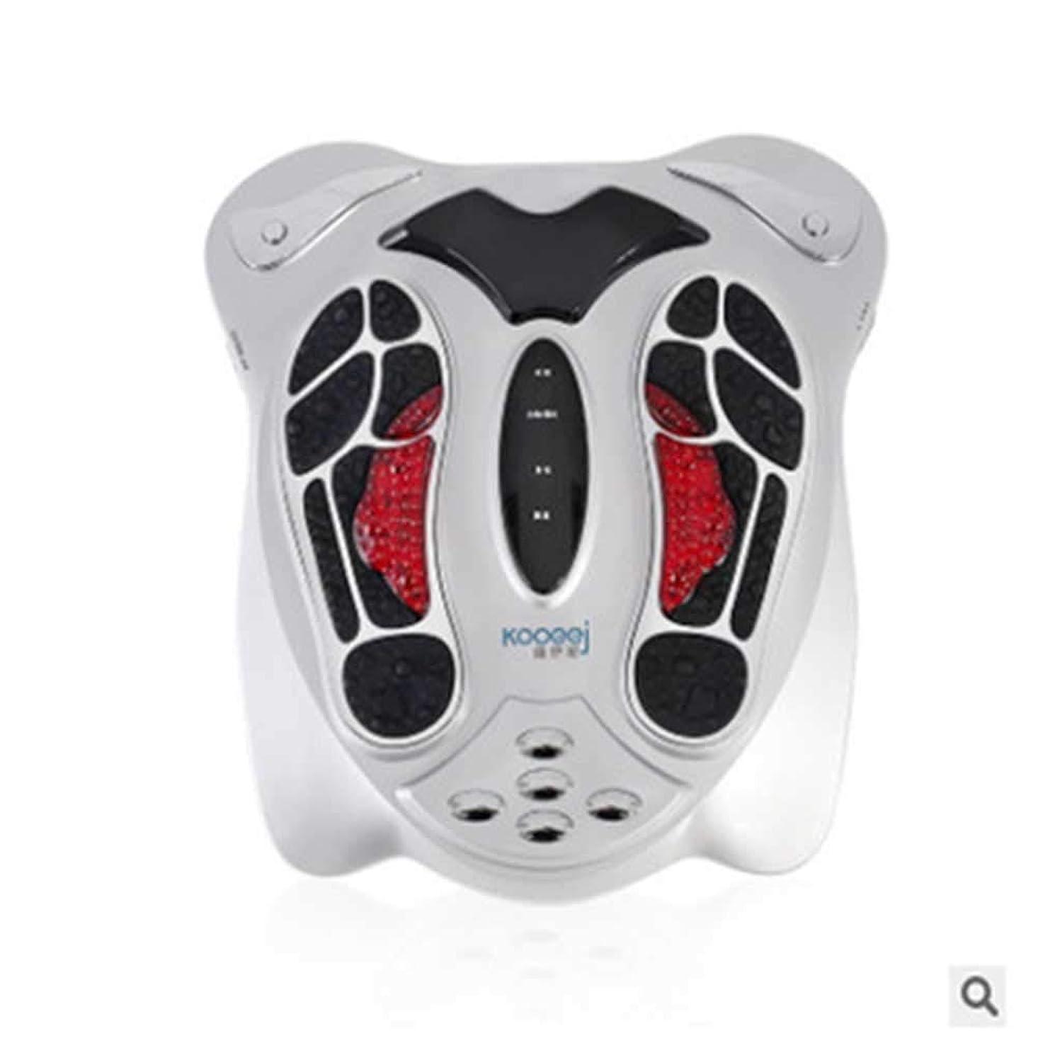 話す仮定モック赤外線フットマッサージャーフットマッサージャーフットマッサージャー低周波健康理学療法器具, Silver