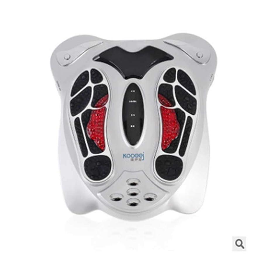 批評ほめる調整可能 赤外線フットマッサージャーフットマッサージャーフットマッサージャー低周波健康理学療法器具 リラックス, Silver