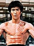 HuGuan Leinwand Bilder Kunst Bruce Lee