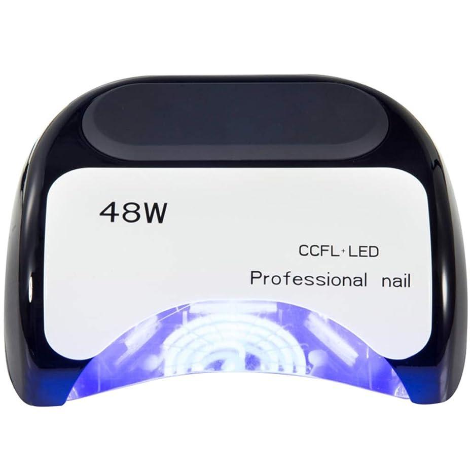和吐き出すサイト48W爪光線治療機、インテリジェント誘導メモリタイマードライヤー、ゲル光線療法矯正用の爪焼き用具 (色 : A)