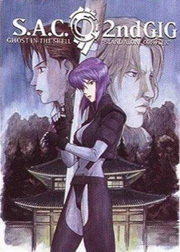 Ghost in The Shell-Stand Alone Complex 2nd Gig-Vol. 01 [DVD + Box de Rangement]