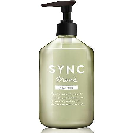 トリートメント ヘアトリートメント で 頭皮ケア SYNC men's シンク メンズ コンディショナー いい匂い 9種の 無添加 で ノンシリコン なのに 保湿 まで 男性 用 300ml