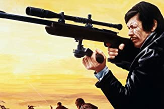 Nostalgia Store Charles Bronson In The Mechanic With Telescopic Rifle Artwork 24X36Inch (60X91Cm) Poster