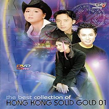 Hong Kong Solid Gold - Instrumental (Tình Đặc Biệt Karaoke MTV 04)