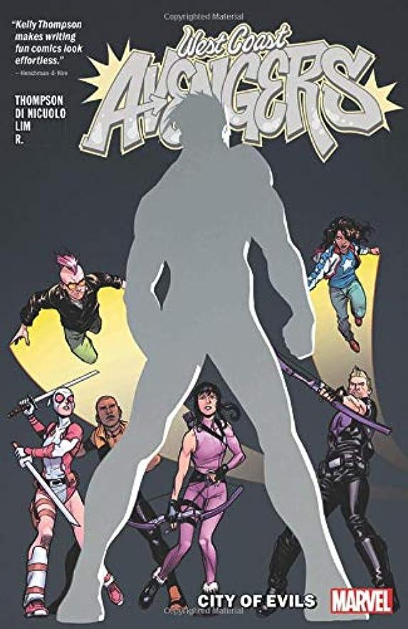 血統ベアリング個人的なWest Coast Avengers Vol. 2: City of Evils