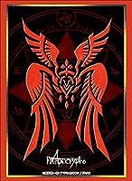 ブシロードスリーブコレクション ハイグレード Vol.1567 Fate/Apocrypha 『令呪(ルーラー)』