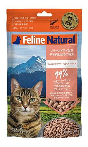 フィーラインナチュラル キャットフード フリーズドライ ラム&キングサーモン 猫用 100g