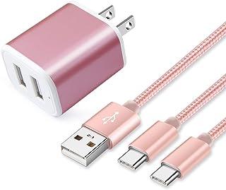 【USB充電器*1+Type Cケーブル*2】 2ポート Hootek USBコンセント タイプC充電器 ACアダプター スマホ充電器 Type C ケーブル スマホ ケーブル USB C ケーブル タイプc 充電ケーブル Galaxy S10...