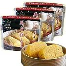 レンジでできる【 マーライコウ ミックス 】(3パックセット) 馬拉糕 マーライコウの素 粉 マーラーカオ 中華 蒸しパン
