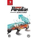 Burnout Paradise Remastered - Switch