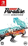Burnout Paradise Remastered - Switch