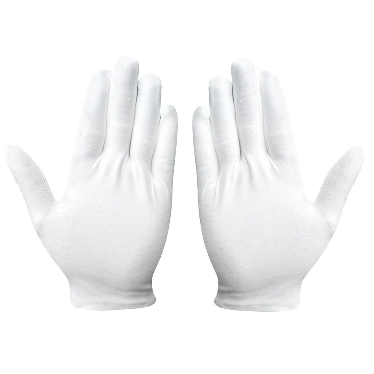値化石レンダーYideaHome コットン手袋 綿 手袋 礼装 用 柔らかい 通気性 12双組