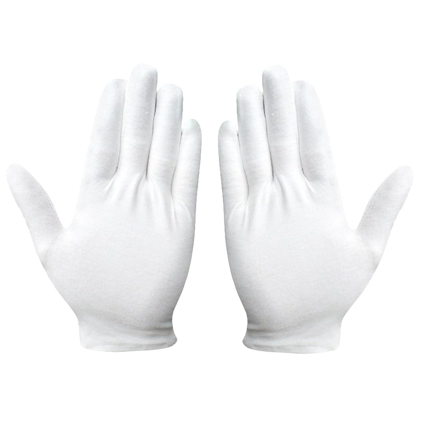 落ち着く継続中幸運綿手袋 純綿 コットン手袋 白手袋 薄手 通気性 手荒れ予防 【湿疹用 乾燥肌用 保湿用 礼装用】12双組