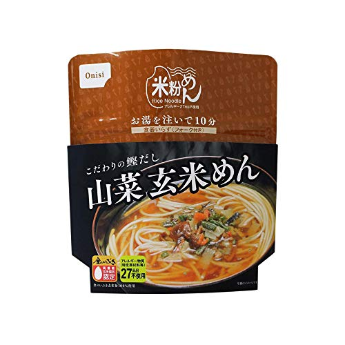 非常食 尾西食品「山菜玄米めん」5年保存