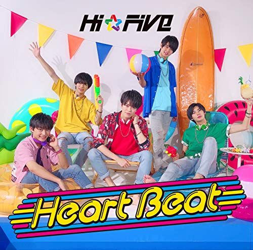 [Single]Heart Beat – Hi☆Five[FLAC + MP3]