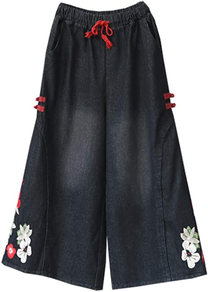 SCOFEEL Women's Embroidered Wide-Leg Max 71% OFF Crop Deni Austin Mall Jeans Baggy Retro
