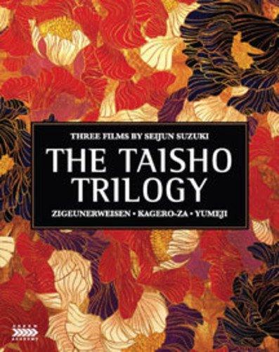 Price comparison product image Seijun Suzuki's The Taisho Trilogy (Zigeunerweisen,  Kagero-za and Yumeji) (6-Disc Limtied Edition) [Blu-ray + DVD]