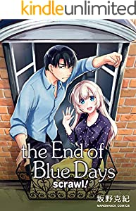the End of Blue Days 2巻 表紙画像