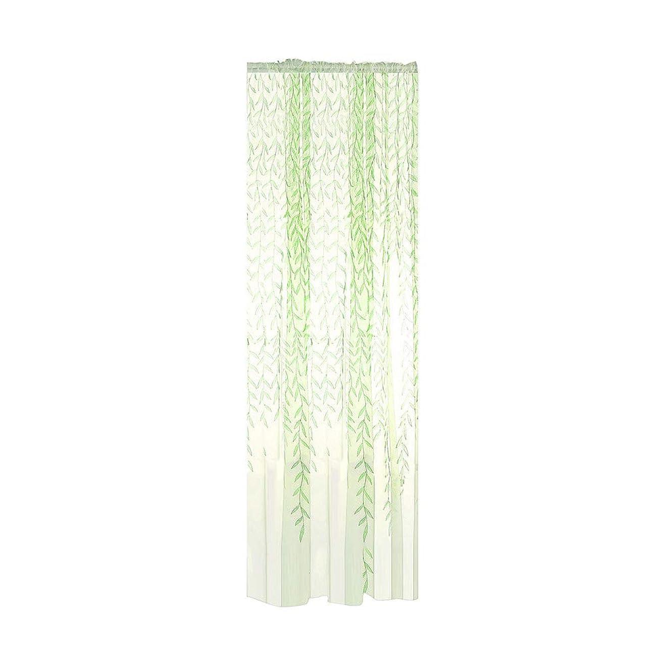 憂慮すべきバーガーピッチャーFarantasyカーテン葉薄手のカーテンチュールウィンドウトリートメントボイルドレープバランス1パネルファブリックファッションカーテン