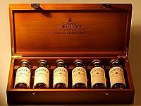 コニャック CROIZET クロアーゼ コレクターズ・リミテッド・エディション 6 シングル・ヴィンテージ 200ml×6本セット 専用ギフト箱入り