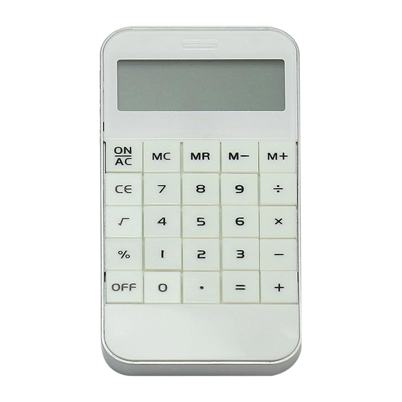 無謀科学的遷移Refaxi 10桁表示ポケット 電子計算計算計算機 ホワイト 便利