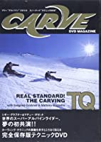 CARVE DVD MAGAZINE (<DVD>)