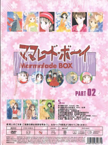 『Marmalade Box Part 02 Japan Cartoon DVD Format / Japanese Audio with English and Chinese Subtitles』の1枚目の画像