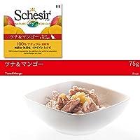 Schesir (シシア) 愛猫用ウエットフード ツナ&マンゴー(フルーツタイプ) 75g×14個