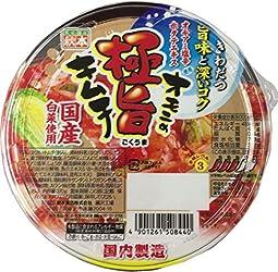 [冷蔵] 秋本食品 オモニの極旨キムチ 370g