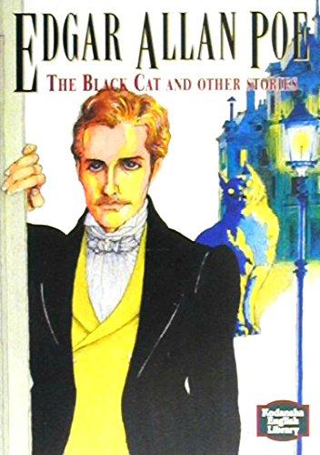 ポー傑作集―黒猫、モルグ街の殺人、黄金虫 (講談社英語文庫)
